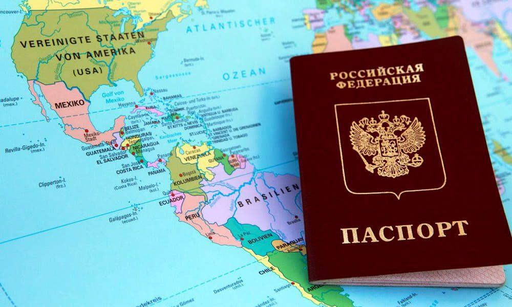 Зачем брать внутренний паспорт взаграничные поездки