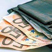 Испания. Новая выплата