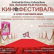 SOL Russian Film Festival