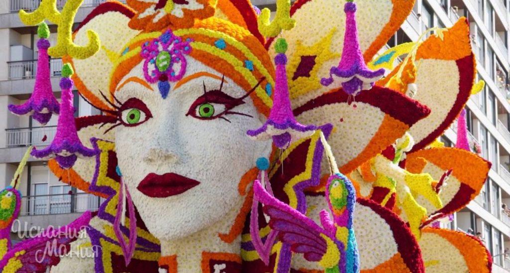 Цветочная баталия в Ларедо