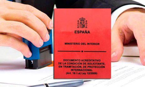 Красная карта (Tarjeta roja) в Испании