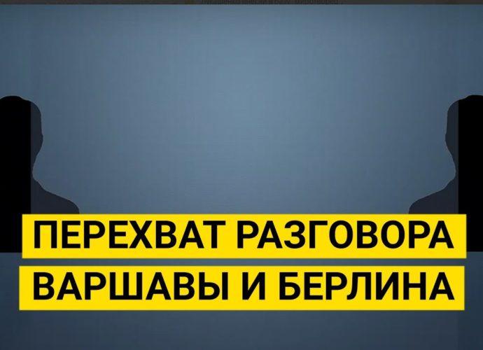 Где правда, где фейк… Якобы, Лукашенко, про Испанию