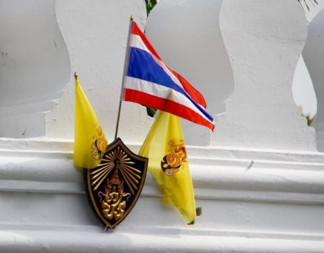 Таиланд рассмотрит вопрос об открытии международного туризма с 1 июля
