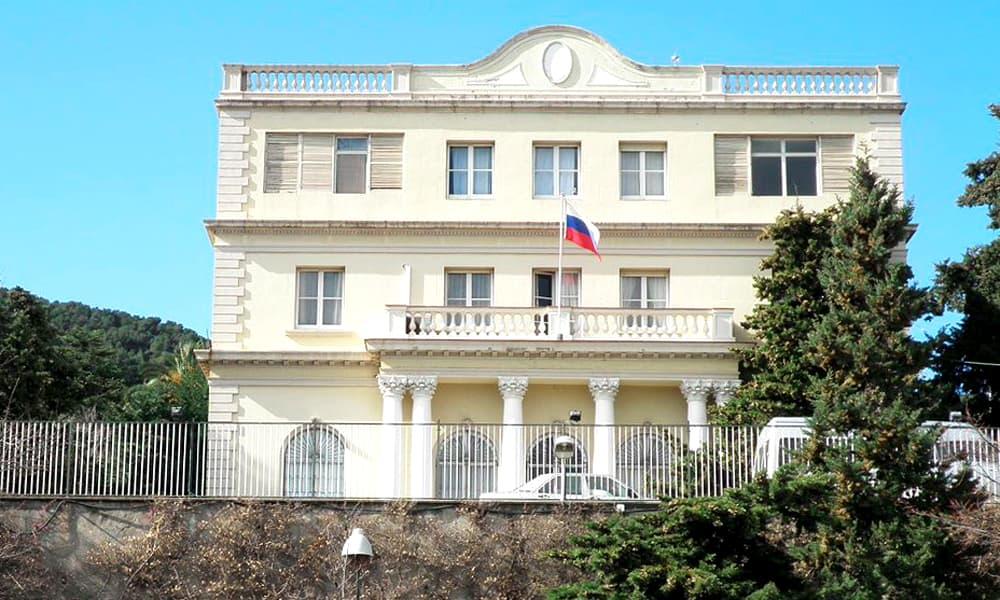 Генеральное консульство Российской Федерации в Барселоне