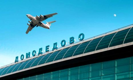 Россия возобновила авиасообщение еще с пятью странами