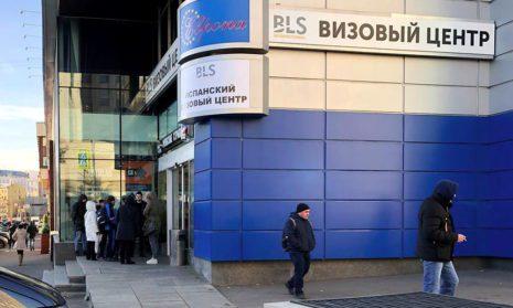 Визовый центр Испании в Москве возобновляет выдачу виз