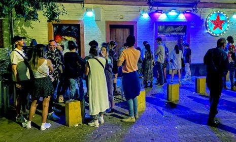 В Андалусии потребуется паспорт-Covid или ПЦР-тест для входа в ночные заведения