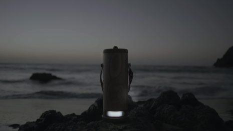 В Валенсии изобрели лампу, работающую от морской воды